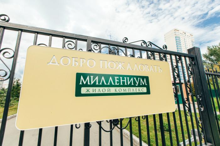 Уральцы, которые давно присматривались к жилому комплексу «Миллениум», смогут посетить демоэтаж уже в июне