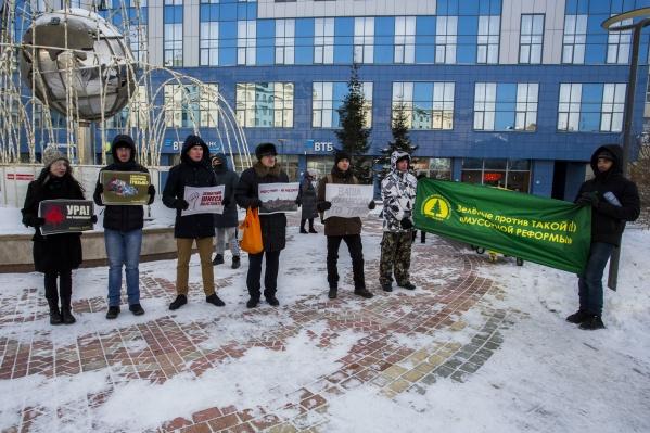 Митинг прошёл у фонтана на улице Орджоникидзе