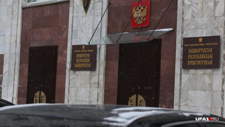 Старшего бухгалтера ФСИН Башкирии обвинили в краже 2,3 миллиона рублей из бюджета