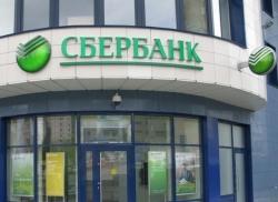 «Сбербанк» сократил процесс регистрации права собственности до двух дней