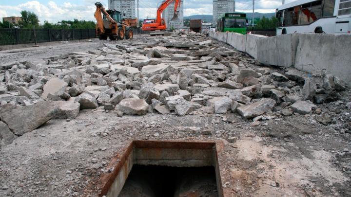 Названы планы по ремонту Коммунального моста