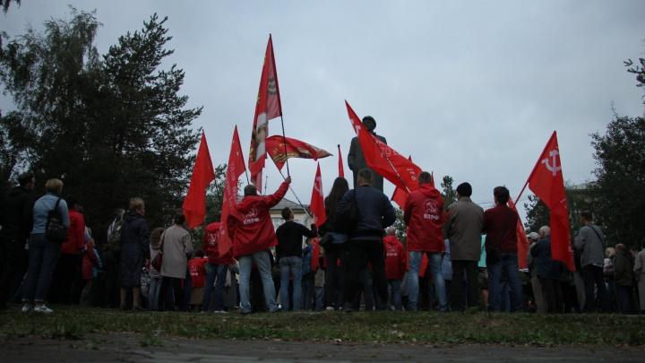 «Медведева в отставку»: КПРФ провела митинг против пенсионной реформы