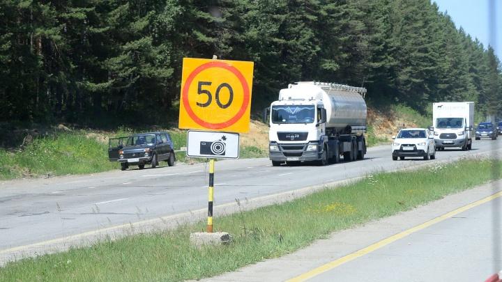 Дорожники за три месяца поймали 140 тысяч уральских водителей, гонявших по трассам, где идет ремонт