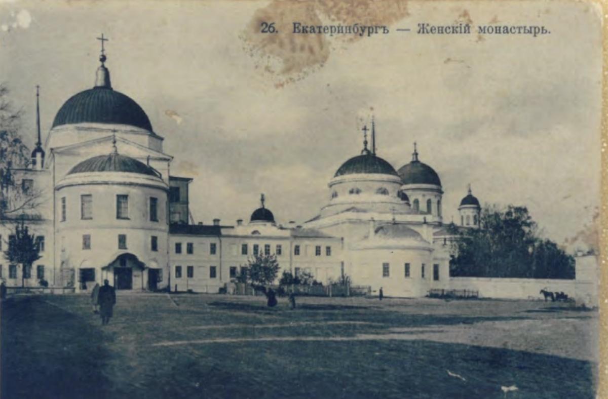 Ново-Тихвинский монастырь, вид с востока, фото конца XIX века