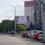 Ну, за день рождения! Челябинские антимонопольщики заподозрили «Красное&Белое» в незаконной рекламе