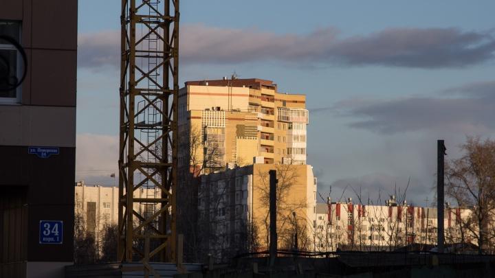 Владельцам дорогой недвижимости в Архангельске стало труднее продать жилье