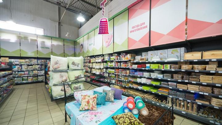 Всё для дома — в одном месте: в Архангельске откроется «НадоМаркет»