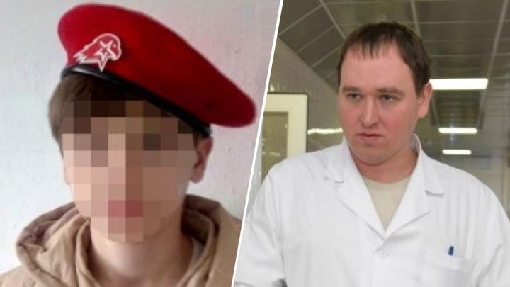 «Это очень дорогой наркотик»: токсиколог — о веществе, от которого мог умереть 15-летний школьник в Кольцово