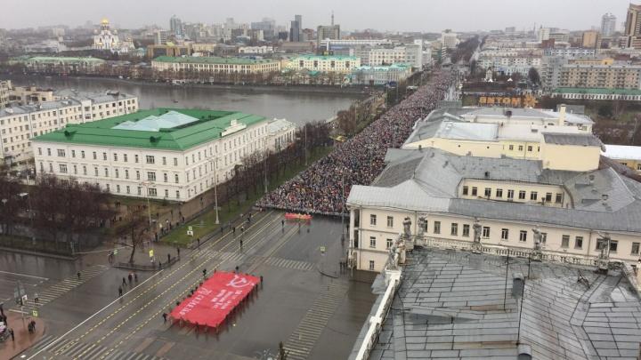 В Екатеринбурге пройдет «Бессмертный полк»: где заказать транспарант и как стать волонтером