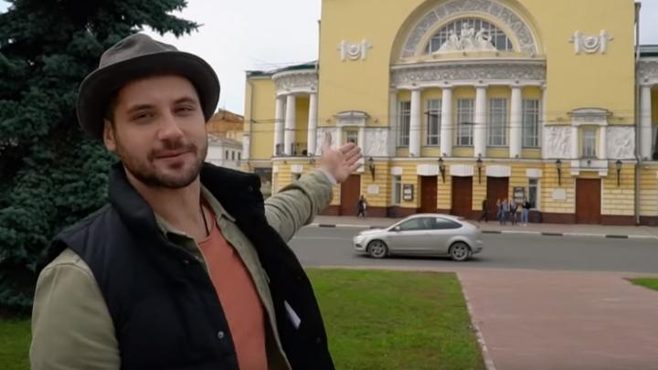 «Город истинных патриотов»: телезвезда Марк Богатырёв показал Ярославль на федеральном канале