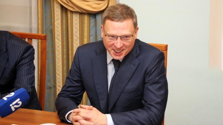 Насколько вы губернатор Бурков?