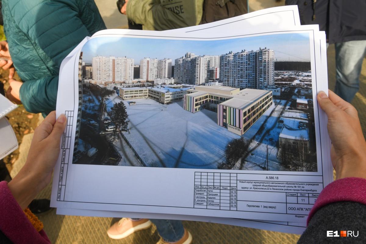 Здание планируют сдать досрочно, в декабре 2020 года