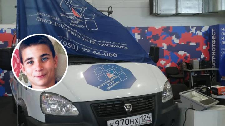 Пропавшего после соревнований по футболу подростка из Ангарска разыскивают в Красноярском крае