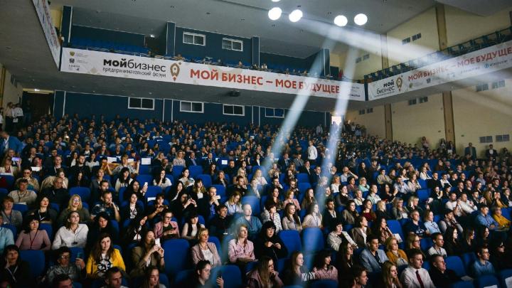 В Челябинске пройдет бесплатный форум для предпринимателей«Мой Бизнес»