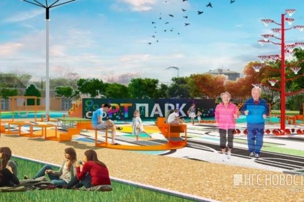 Вот один из макетов будущего «Кировского» сквера