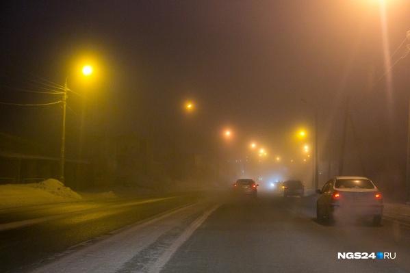 Утром в Красноярске градусники показывали -35...45. В районах температура доходил до -50.