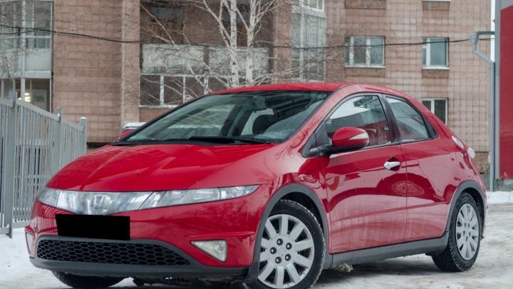 Новосибирским водителям рассказали о способах приобретения «чистого» подержанного автомобиля