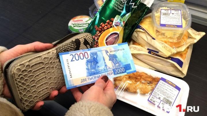 «Что, серьезно — новые деньги?»: как уфимские продавцы встретили купюру в 2000 рублей