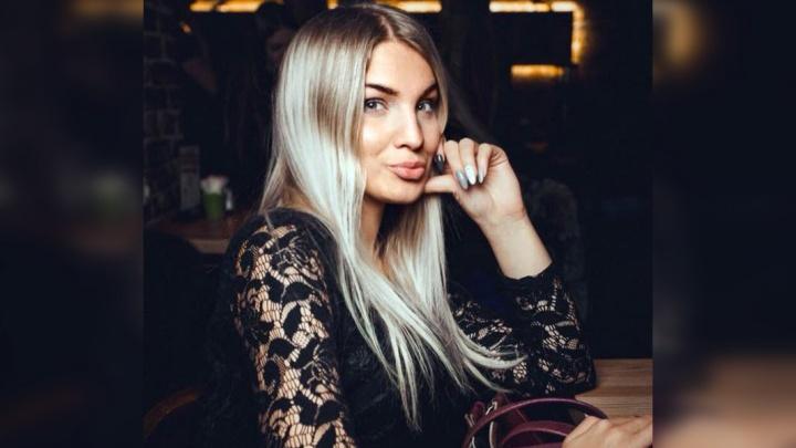 Владелицей екатеринбургского издания стала журналистка из Ярославля с модельной внешностью