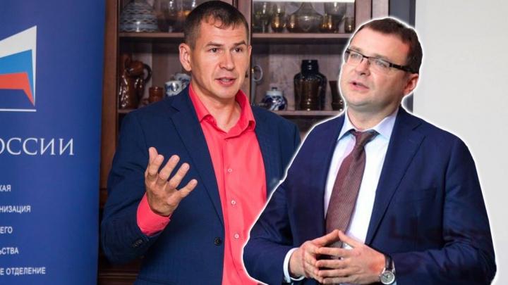 Апелляции по скандальным приговорам Еремееву и Менскому назначили на одно время и у одних судей