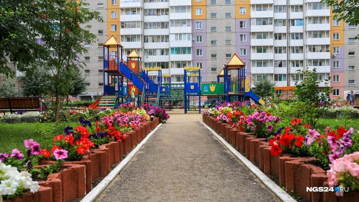 Смотрим лучшие дворы Красноярска и оцениваем, почему их признали таковыми