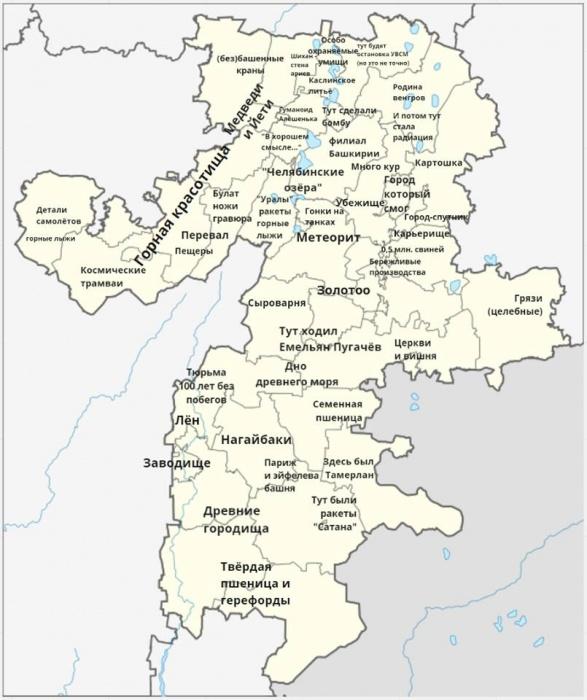Шуточный тест про точку на карте, которую в народе прозвали «В хорошем смысле...», причёмс подачи губернатора