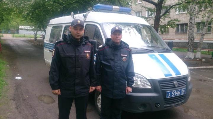 В Екатеринбурге полицейские спасли женщину, у которой случился приступ эпилепсии