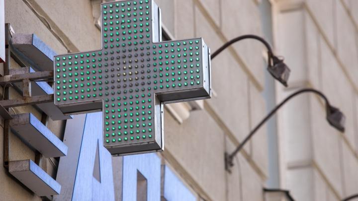 В Ростове аптеку оштрафуют за продажу медицинских наркотиков без рецепта
