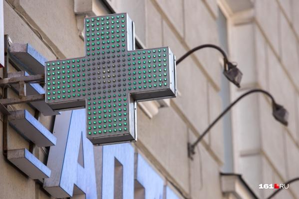 Теперь руководству аптеки грозит крупный штраф
