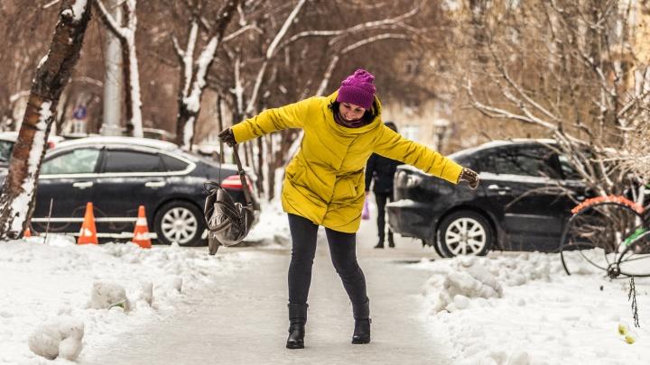 Сначала +7, а потом мороз: в Новосибирск придёт резкое похолодание
