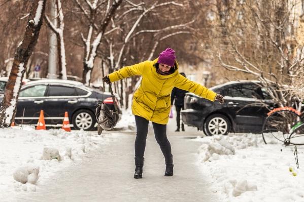 Уже завтра, в субботу, в Новосибирске заметно похолодает