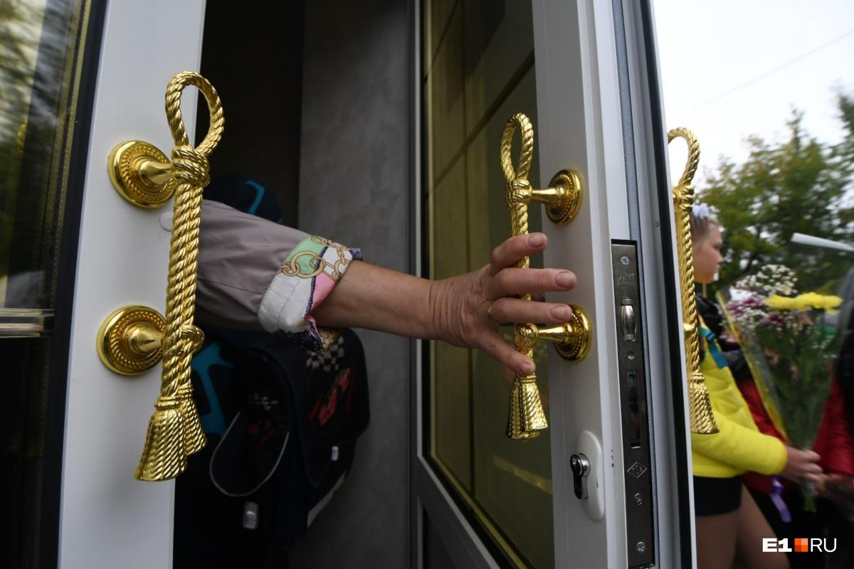 Золотые двери