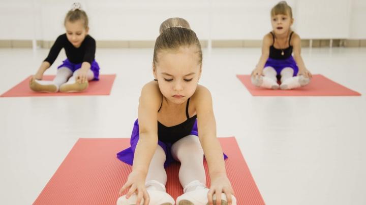 Первые пуанты: все о детском балете в Омске