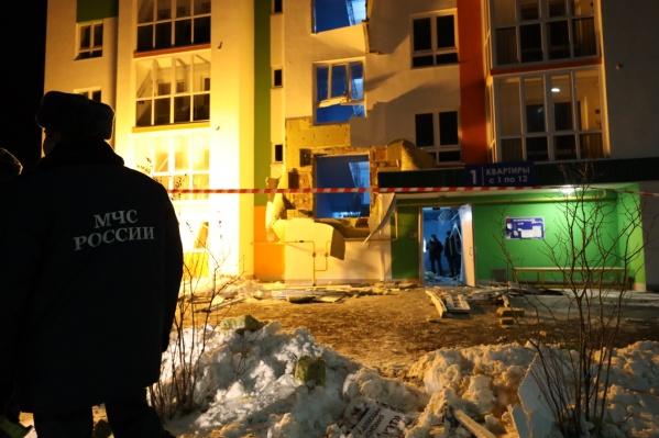 Дом пострадал от взрыва газа