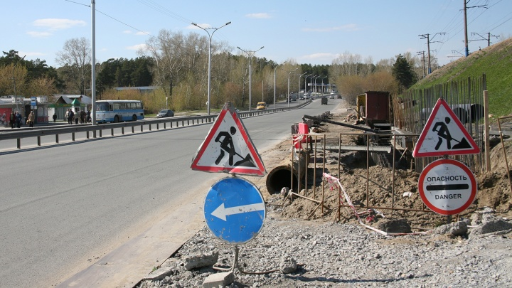 На ремонт дорог под Новосибирском потратят 1 миллиард