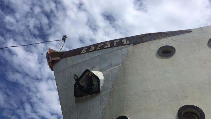 Капитан дальнего плавания из Таганрога вложил в свой дом-корабль более миллиона долларов