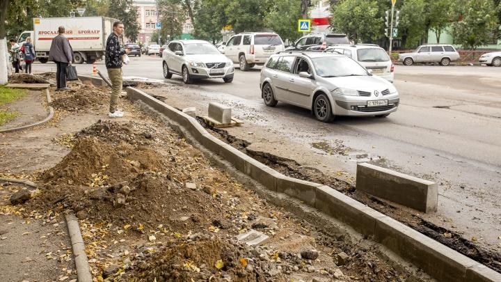 Мэр Ярославля потребовал повнимательнее приглядывать за подрядчиком, ремонтирующим дороги в центре