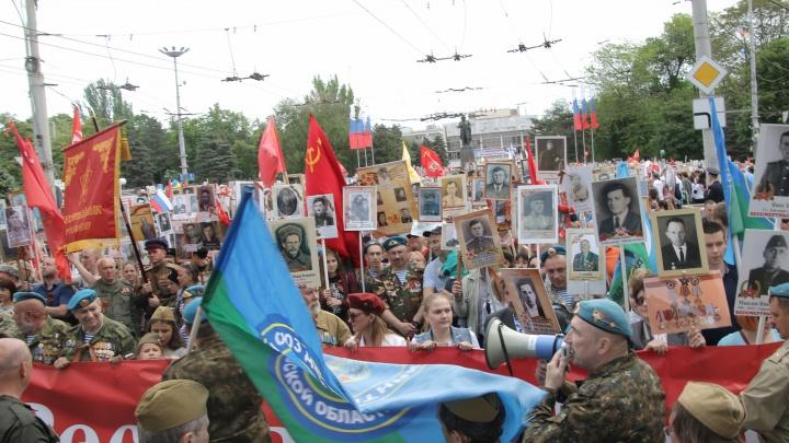 МФЦ предложили ростовчанам бесплатно сделать плакаты для «Бессмертного полка»