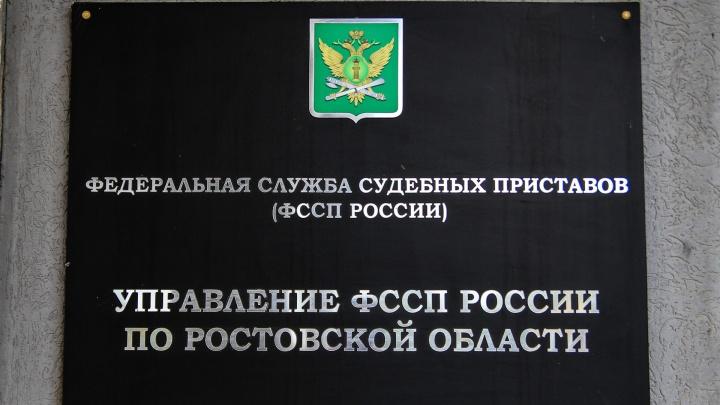 Ростовские судебные приставы потратят 3 миллиона рублей на почтовые марки
