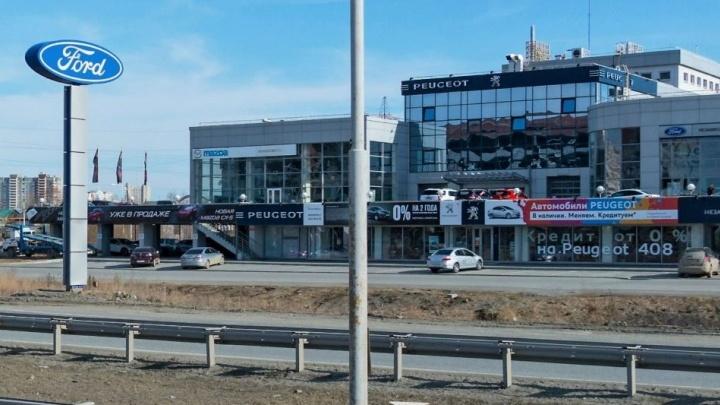 Один из крупнейших автохолдингов России заявил о закрытии салонов в Екатеринбурге