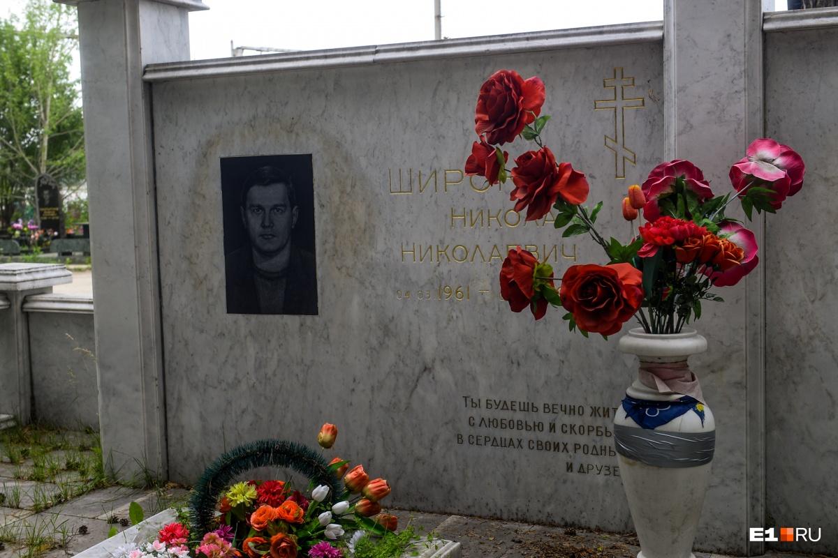 Николай Широков был одним из лидеров группировки «Центр»