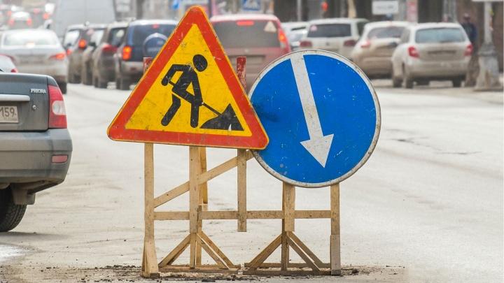 В Перми начался ямочный ремонт дорог