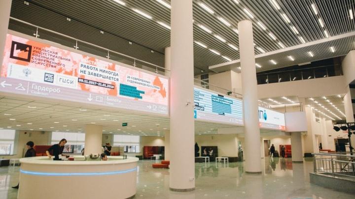 В новый музей на Советской вложат еще 33 миллиона рублей
