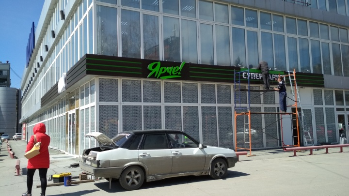 В ЦУМе впервые откроется продуктовый магазин