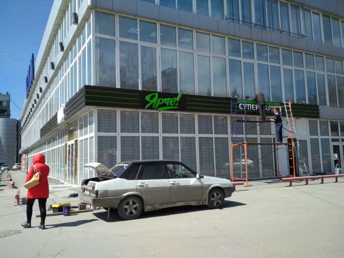 Магазин сети «Ярче» открывается в ЦУМе