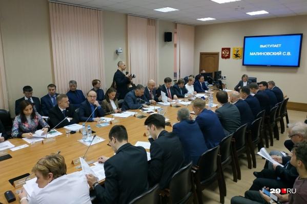 Во втором чтении депутаты внесли поправки в бюджетгорода на будущий год