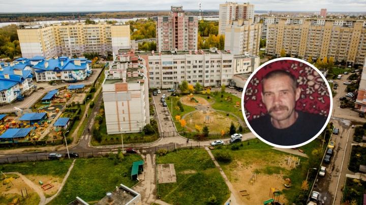 «Ушел из дома»: в Ярославле больше недели разыскивают мужчину с густой бородой