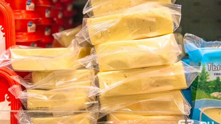 В Самарской области производителей молока наказали за слишком жирный сыр
