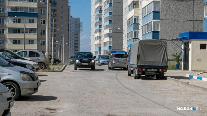 Власти указали на три места, где в «Солнечном» могут появиться скверы