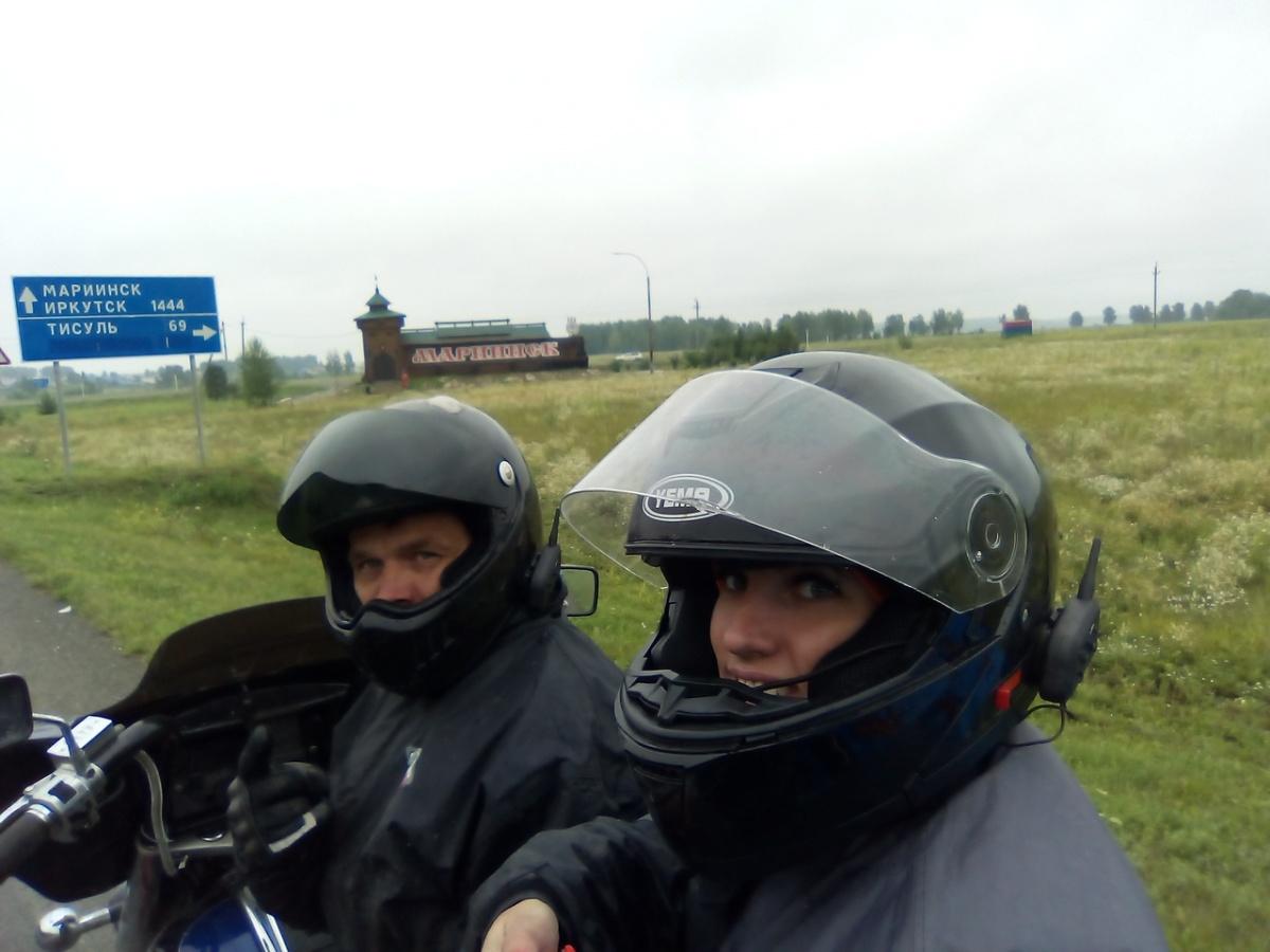 Мотопутешествие до Владивостока заняло две недели, дальше ребята передвигались самолётом